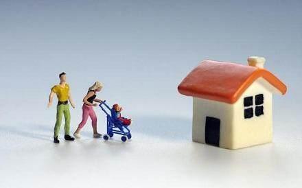 2018买房贷款政策怎么样?最新政策是什么?