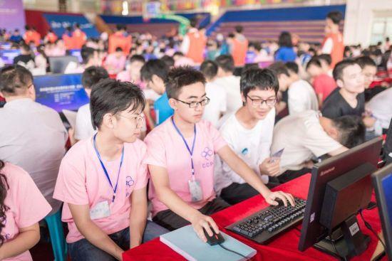 中国大学生程序设计竞赛在秦皇岛开幕