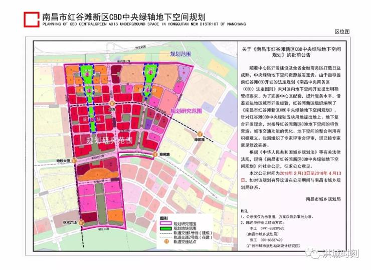红谷滩CBD要开发中央绿轴地下空间!将增加大批地下停车位!