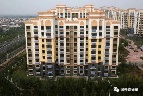 定了!未来5年北京租赁住房要这么租