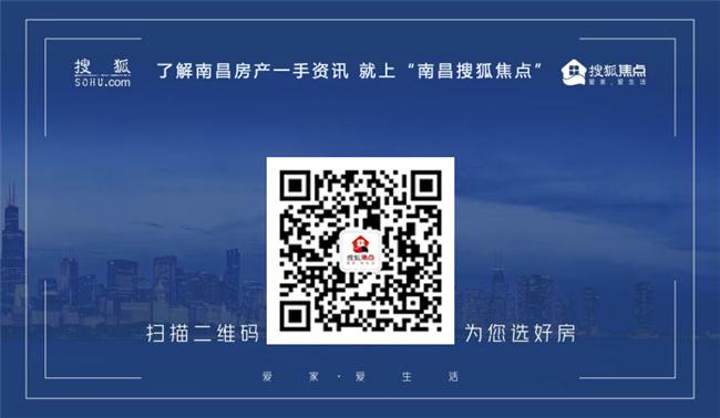 南昌将建凤凰洲公交枢纽站 用地面积为15641.9平方米