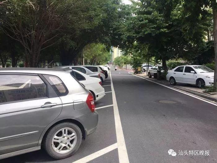 缓解停车难!汕头中心城区规划1.5万个道路车位
