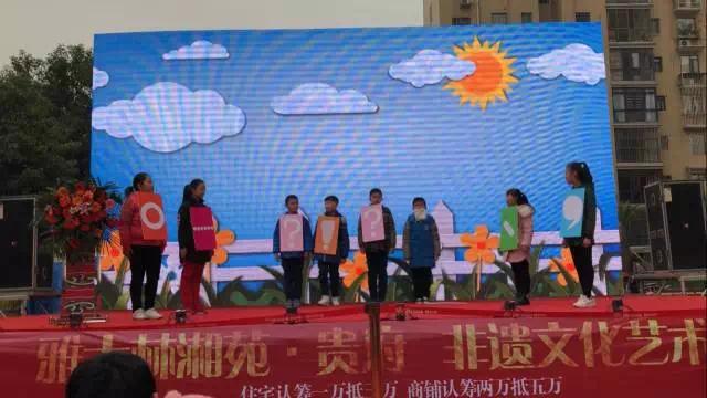 雍容华'贵'丨雅士林湘苑·贵府非遗活动盛情举办