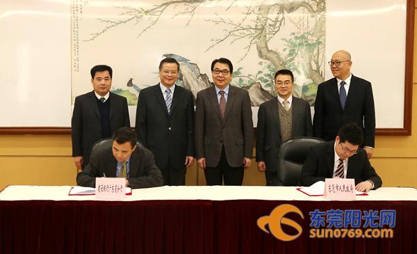 市政府与建行签署合作协议 共同培育和发展住房租赁市场