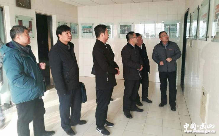 天水市武山县党政领导赴北京考察对接洽谈合作项目