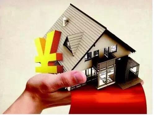 中房桂林:现在买房,房贷多少合适