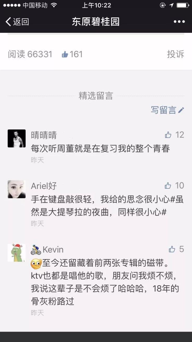 6月上海演唱会门票免费送,你要不要?!