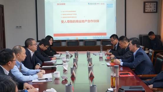 阳光城与天津南开区政府会谈 助力西区开发建设