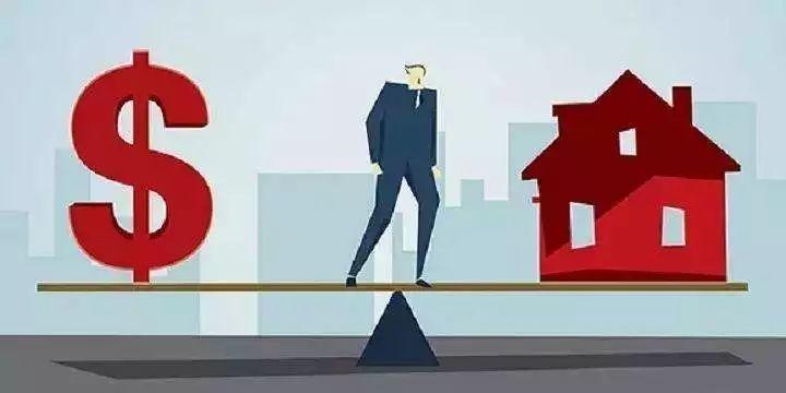 沪上银行首套房贷利率分化明显:最高上浮20%