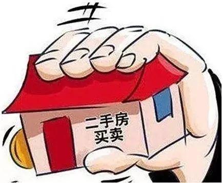 涨知识:房产过户需提供哪些材料?换房户口如何迁移?