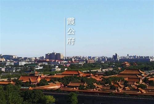 如何铸就金字招牌——霞公府门外老北京商业风俗考