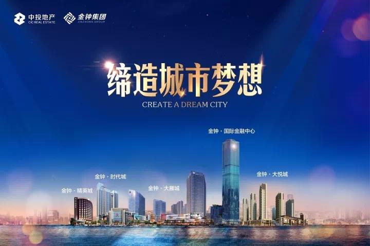 爱心公益行|金钟集团关爱衡南县黄狮完小留守儿童