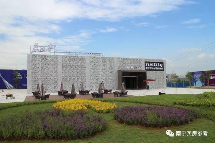 启迪东盟科技城落户五象新区,欲造五象硅谷