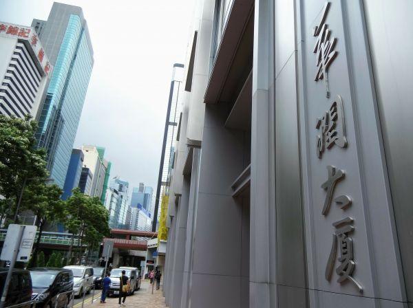出海记|华润深耕泰国三十年 促成国际化业务与东南亚共赢