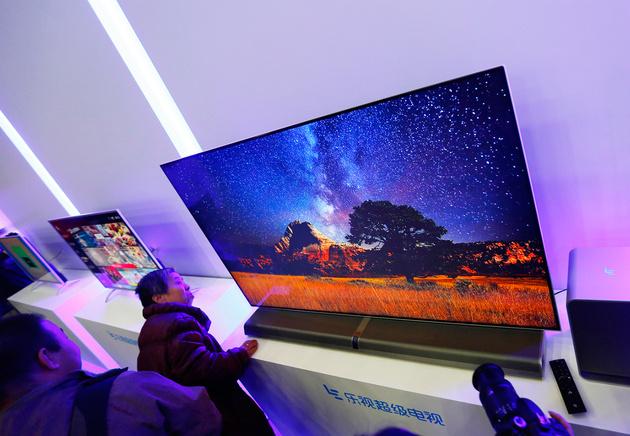 乐视电视股权将于9月21日司法拍卖 估值从270亿元下降至18亿元