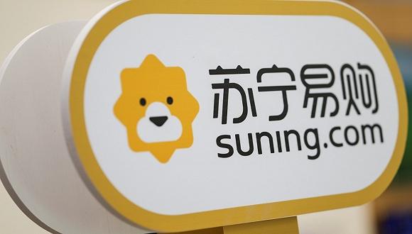 苏宁易购持续投入智慧零售,前三季度营收约1730亿元