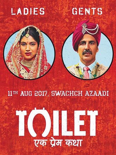 《厕所英雄》 熟悉的印度歌舞,更独立的女性角色