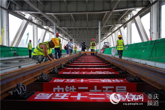 重庆轨道环线朝天门长江大桥实现短轨通