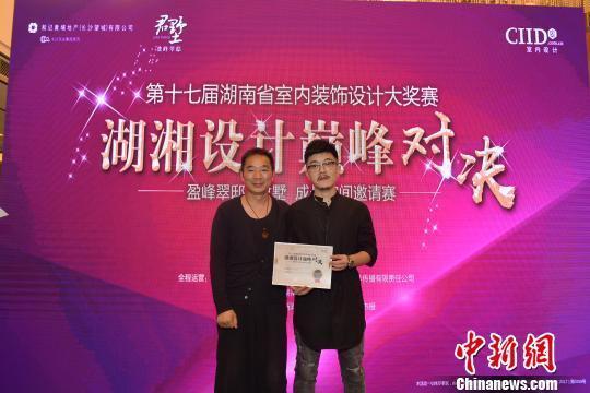 """湖湘设计巅峰对决:长沙教师摘冠""""年度最佳设计师"""""""