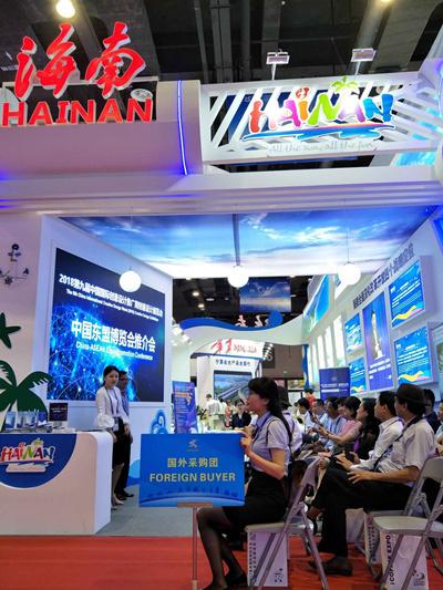 """第九届中国国际""""创意展""""11月在海口举行"""