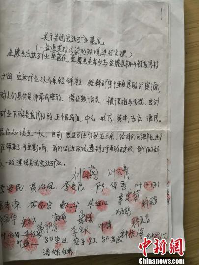 革命老区金寨通过行政公益诉讼保护青山绿水