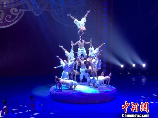第五届中国国际马戏节开幕 25支马戏精英团队同场献技