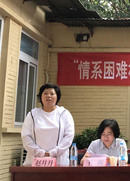心系困難村,修筑幸福路——天津市婦聯舉辦困難村幫扶修路款捐贈儀式