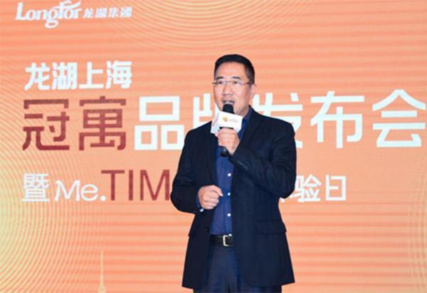 龙湖地产副总裁韩石离职,入职中南置地负责商业管理