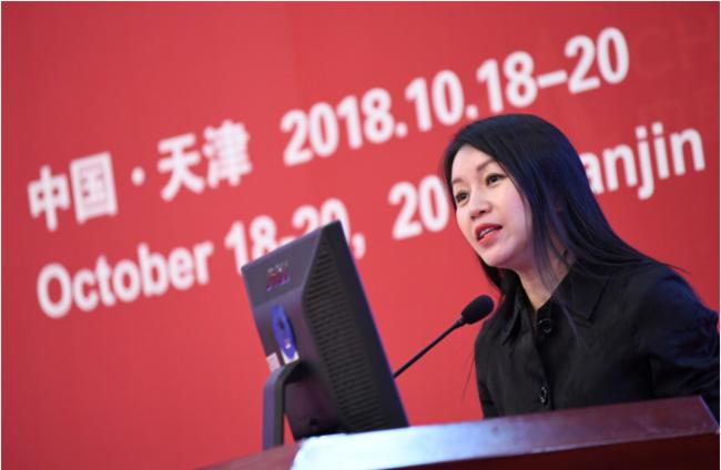 中银国际李彤:矿企应主动适应新一轮技术革命潮流