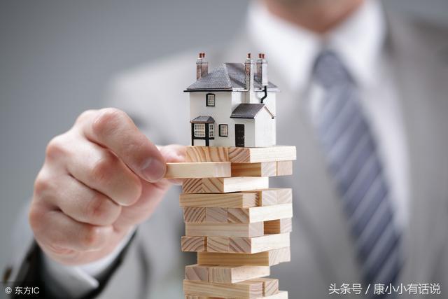 对转租说不,公租房不能成为某些人赚钱的工具