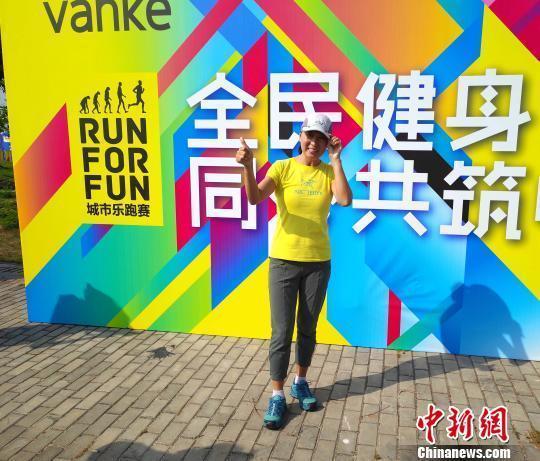 2018厦门城市乐跑赛开跑 奥运冠军王军霞领跑