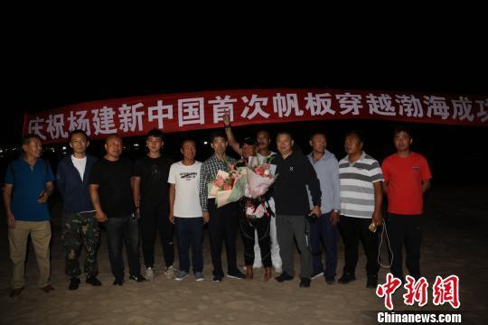 中国航海探险者首次驾驶帆板成功穿越渤海