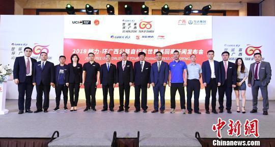 """18支UCI顶级车队将参加2018""""环广西""""自行车赛"""
