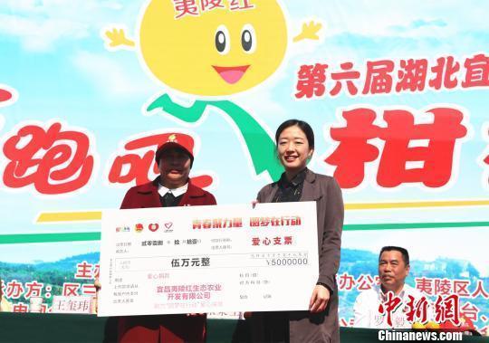 """三峡夷陵5万个""""奔跑桔""""助力扶贫助学"""
