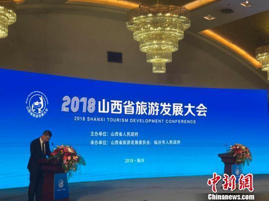 山西省旅游产业发展报告:旅游发展增速超全国