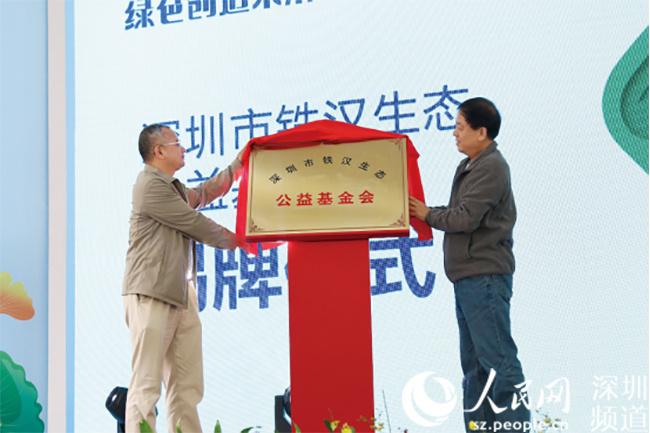 铁汉生态:为建设美丽中国打造生态样本