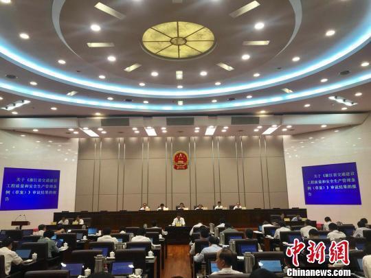 浙江出台华侨权益保护条例 将于12月1日起施行