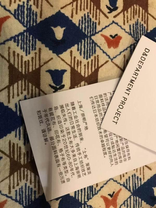 艺术与乡建 长冈贤明:在碧山工销社,在乡村,寻找物的温度