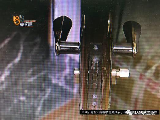 三个姑娘合租3个月报3次警 最近一次还动了刀