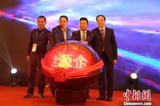 新能源锂电行业专家齐聚青海 共讨新能源产业发展