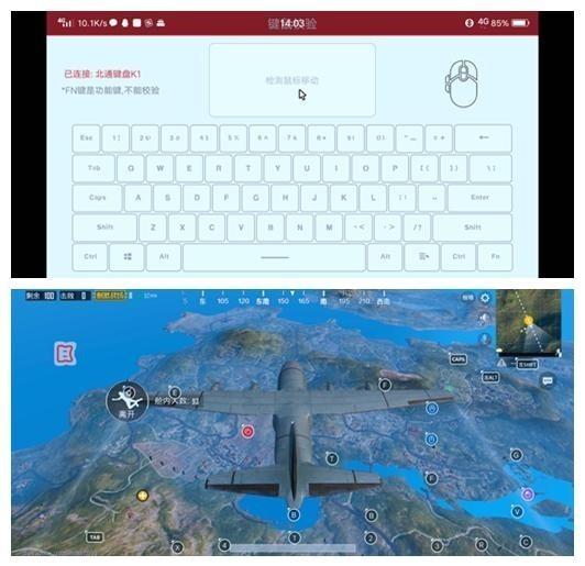 刺激战场终极攻略 北通K1手游键盘奉上超神操作