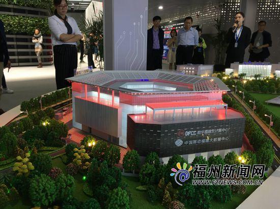 福州:大數據產業集聚濱海新城 昂起發展新龍頭