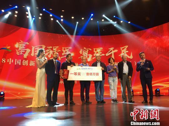 中国创新创业大赛军民融合专业赛(惠州赛区)落幕