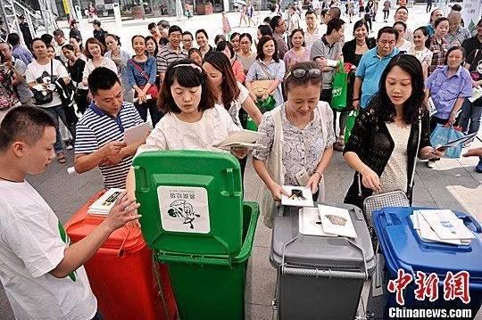 中国正在加快推进生活垃圾分类
