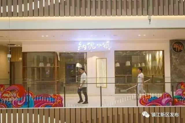 吾悦广场开业倒计时2天 这里有一份详细攻略,拿走不谢