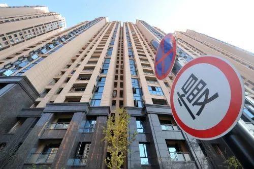 深圳学区房降两百万无人要 卖家傻眼