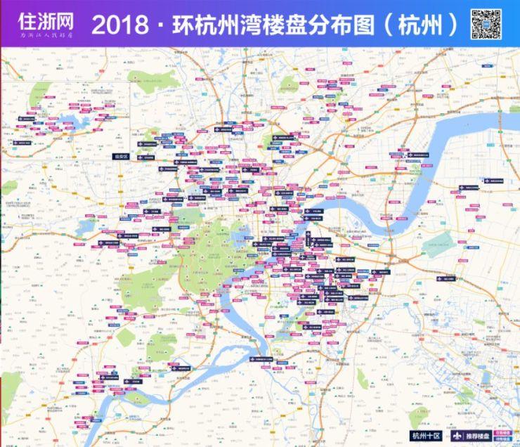 迈向国际化的杭州价格体系将重塑,这个城东文教区蕴藏着多少潜能?