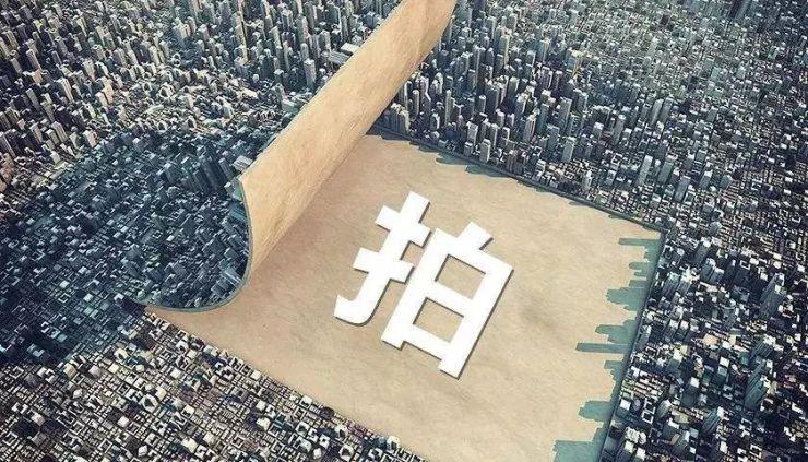 """11月土地市场首拍,""""鄞州东南智慧新城""""两地块均底价成交"""