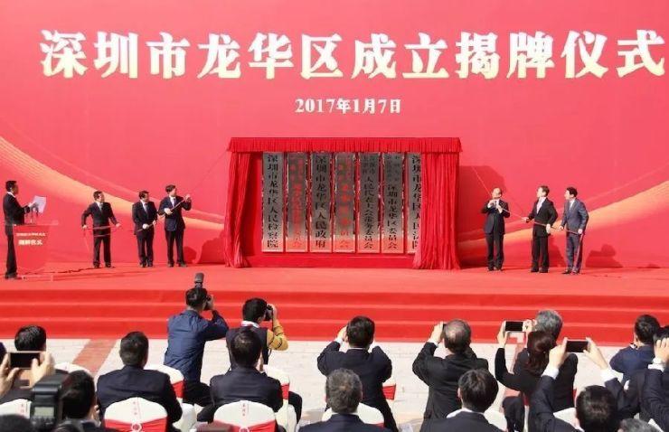 定了!超100万㎡深圳最大海岸城落位于龙华,百万旧改五年内成型