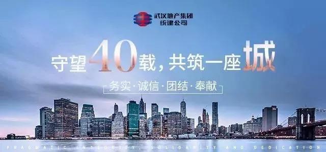 全国首套房贷利率连涨20个月,武汉再度领跑